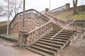Depot Steps today